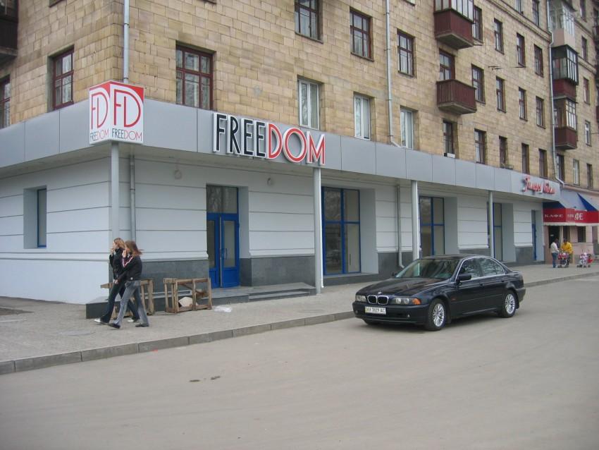 Объемные буквы на металлическом фасаде