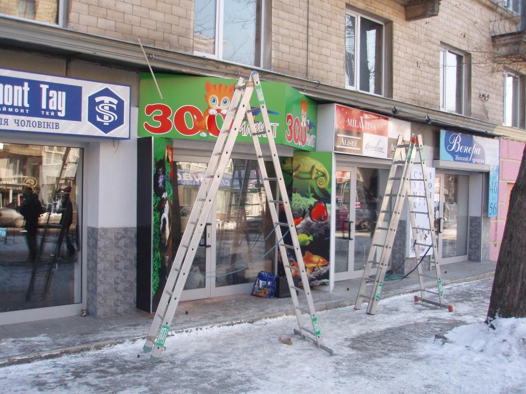 Магазин в ряду помещений первого этажа