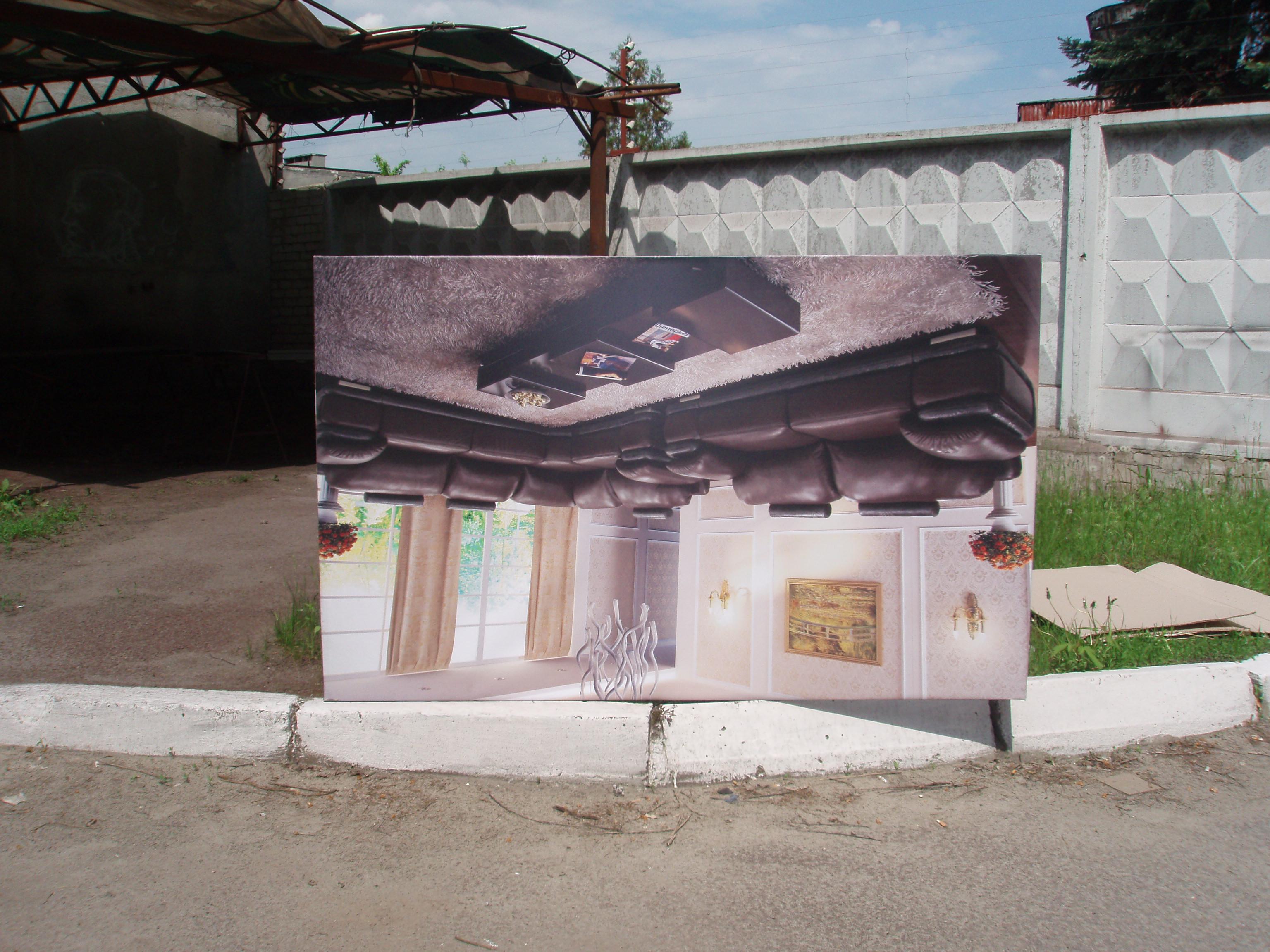 Банерный куб подготовлен под отправку стоит вверх ногами чтобы не испортить внешний вид видимой части