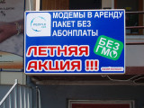 Изготовление рекламных вывесок F-Design Харьков.
